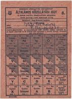 ÁLTALÁNOS KÖZELLÁTÁSI JEGY 1949 JANUÁR 1-TŐL MÁRCIUS 31-UG