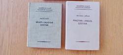 Magyar - Angol, vagy Német - Magyar szótár