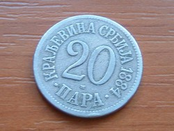 SZERBIA 20 PARA 1884 #