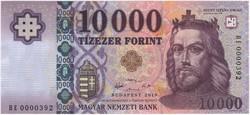 10000 Forint - 2019 - HE - UNC - alacsony sorszám