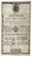 5 forint / gulden 1806 Ritka 4.