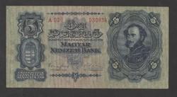 5 pengő 1928.  VF+++!!  GYÖNYÖRŰ!!  RITKA!!