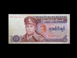 35 KYATS - BURMA ma Myanmar- 1986 Igazi ritkaság!