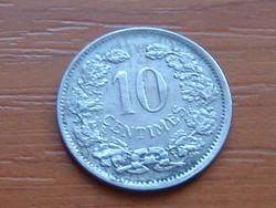 LUXEMBURG 10 CENTIMES 1901 #