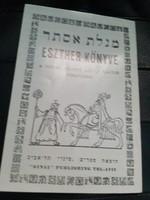 Eszter könyve.Zsidó-Judaika
