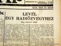 1938 4 24  /  LEVÉL EGY HADIÖZVEGYHEZ  /  MAGYAR HIRLAP  /  Szs.:  11985