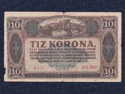 Kis címletű Korona államjegyek 10 Korona bankjegy 1920 / id 11734/