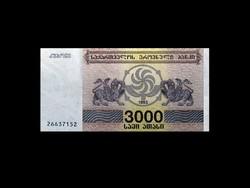 UNC - 3000 LARI - GRÚZIA - 1993