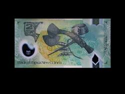 UNC - 2 KINA - PÁPUA - ÚJ-GUINEA - 2007