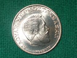 5 Forint 1978 ! Nem Volt Forgalomban ! Verdefényes !