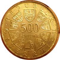 500 schilling STAATSVERTRAG  25 jahre  1955-1980 Ag Ezüst !