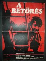 Karácsonyi ajándék ötlet! Antik filmplakát: A BETÖRÉS