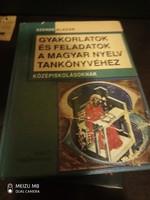 Szende Aladár Gyakorlatok és feladatok a magyar nyelv tankönyvéhez