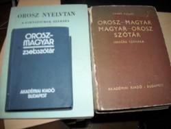 Orosz-magyar, magyar-orosz szótár, zsebszótár, és orosz nyelvtan