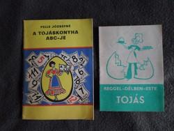 Retro, Pelle Józsefné receptfüzetek 2 db   1979-ből
