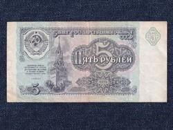 Szovjetunió 5 Rubel bankjegy 1991 / id 13025/
