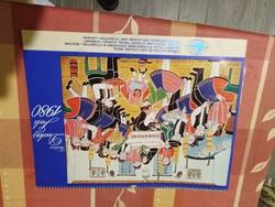 Expressz ifjúsági és diák utazási iroda naptár 1980