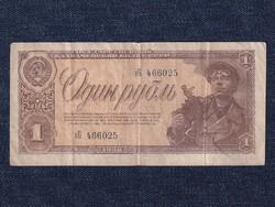 Szovjetunió szép 1 Rubel bankjegy 1938 / id 13020/