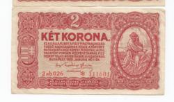 2 korona 1920, 2 ab 026 csillagos