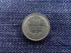 10 fillér 1908 / id 4962/