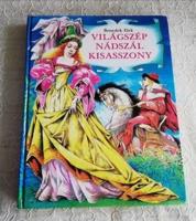 BENEDEK ELEK -VILÁGSZÉP NÁDSZÁL KISASSZONY
