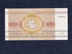 Fehéroroszország 100 Kopek bankjegy 1992 / id 8630/