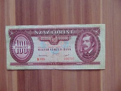 100 forint 1949 B 935 Rákosi címer !!!