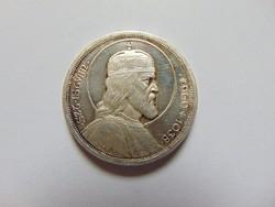 Szent István 5 pengő  1938  02