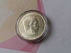 1947 Kossuth ezüst 5 Ft 12 gramm Gyönyörű állapotban