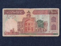 Irán 1000 rial bankjegy 1982 / id 12914/