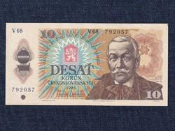 Csehszlovákia 10 Korona bankjegy 1986 / id 13023/