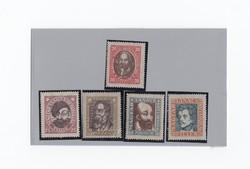 Magyar Tanácsköztársaság arcképek 1919 június 12. – 1919 november 30.Középrész-elcsúszás