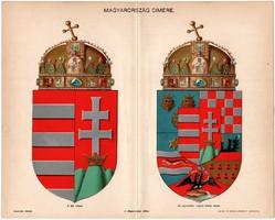 Magyarország címere, színes nyomat 1896, címer, magyar, korona, kettős kereszt, közép, eredeti