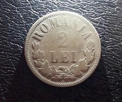 Ritkább román ezüst 2 lei 1873.