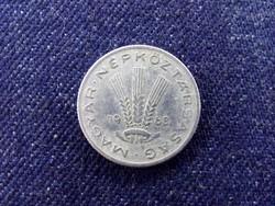 Népköztársaság (1949-1989) 20 fillér 1968 BP / id 11137/