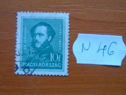 10 FILLÉR 1932 Híres magyarok  N46