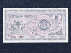 Észak-Macedónia 10 dénár 1992 / id 12846