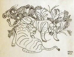 Kádár Béla: Tigrisek rézkarc