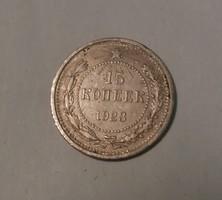 Oroszország, ezüst 15 kopek 1923.