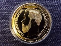 Történelmi aranypénzek utánveretben II. Miklós 25 rubel 1896 PP / id 13829/
