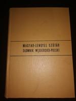 JAN REYCHMAN - MAGYAR - LENGYEL NAGY SZÓTÁR - AKADÉMIAI KIADÓ 1968