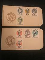 XXIV.Vívó  Világbajnokság Budapest 1959 bélyeg 8 érték borítékon postatiszta.
