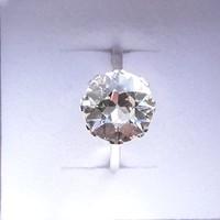 Lenyűgöző 4,1 karátos briliáns gyémánt gyűrű