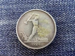 Oroszország Szovjetúnió .900 ezüst 1 Poltinnik 1924 ТР / id 14065/