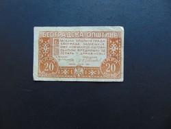 Jugoszlávia 20 para 1920 ritkább bankjegy