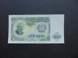 100 leva 1951 Bulgária Szép ropogós bankjegy