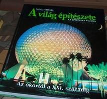 A világ építészete. BP.1994. 240.l.Fűzött kemény papírkötés .Sok fotóval