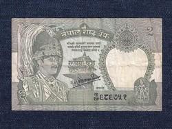 Nepál 2 Rúpia bankjegy 1985 / id 12833/