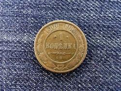 Oroszország II. Miklós 1 Kopek 1900 / id 14064/