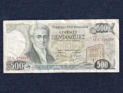 Görögország 500 Drachma bankjegy 1983 / id 12831/